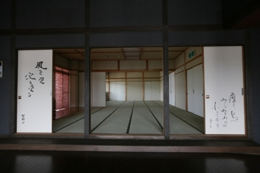 本館【団体様向け和室21畳×2部屋+洋室2部屋】