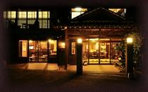 岐阜県 鬼岩温泉 和味の宿 いわみ亭