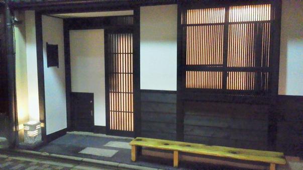 京都町家一棟貸しきりの宿