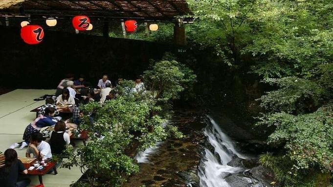 【川床プラン】京の奥座敷、貴船で楽しむ憧れの川床!お部屋はワンランクアップグレード 〜1泊2食付〜