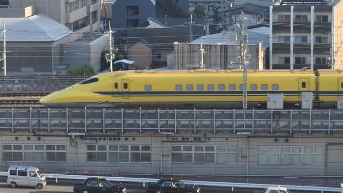 【トレインビュー確約】お部屋から新幹線・JRを独り占め!線路側確約プラン -食事なし-