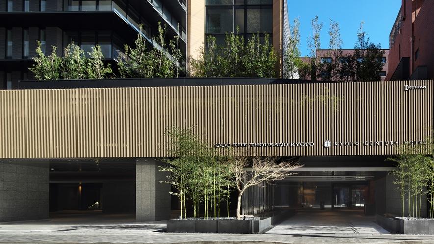 京都センチュリーホテル 正面玄関 イメージ