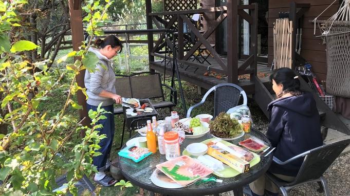 【バーベキュープラン♪♪】☆☆素泊まりプラン☆☆器材レンタル♪(2200円〜)調理器具貸し出し無料