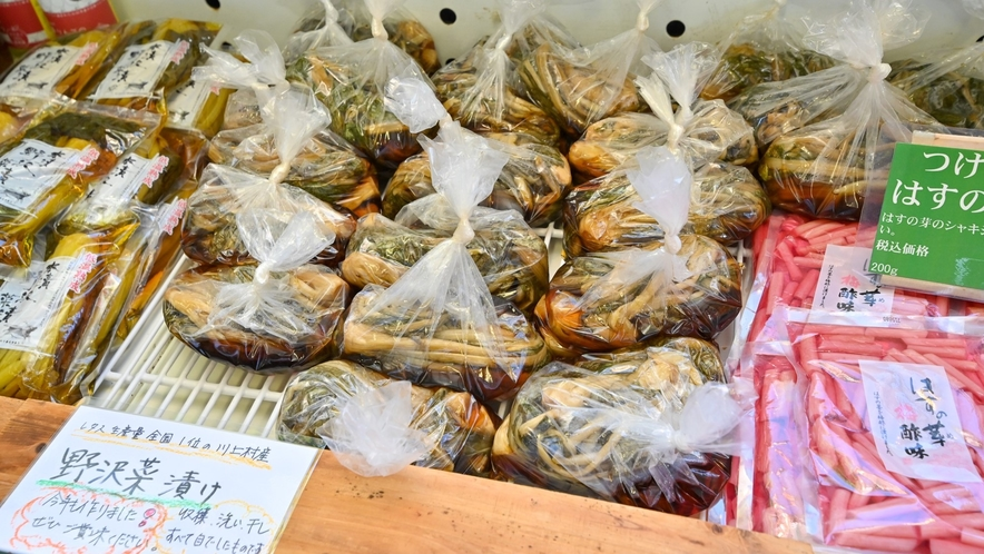 冬季限定の自家製野沢菜