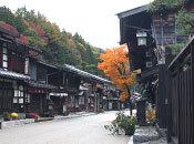 奈良井宿(車で45分)