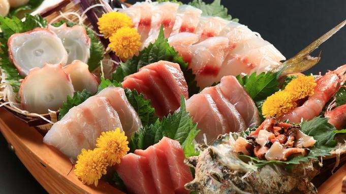 【秋冬旅セール】密かな人気!金目鯛のしゃぶしゃぶがこのお値段で味わえる♪[1泊2食付]
