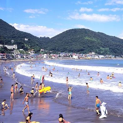【特典付】海水浴★夏ファミリーを応援!お子様半額!ビーチグッズ♪ボディーボードも無料貸出♪
