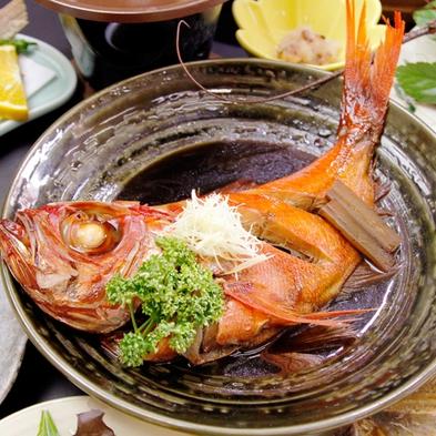 【夕食のみ】釣りやサーフィン朝早いお出かけに便利・金目鯛の煮付け[1泊夕食付]