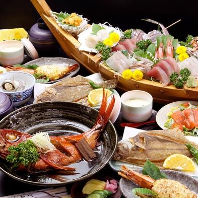 【楽天トラベルセール】スタンダード舟盛付★ふかべ伝統の味を守り続けた金目鯛の煮付け[1泊2食付]