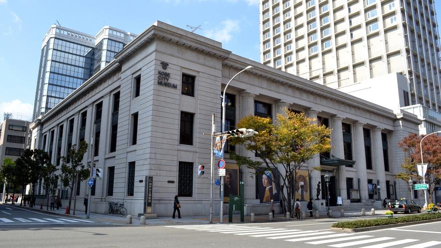 ◆神戸市立博物館