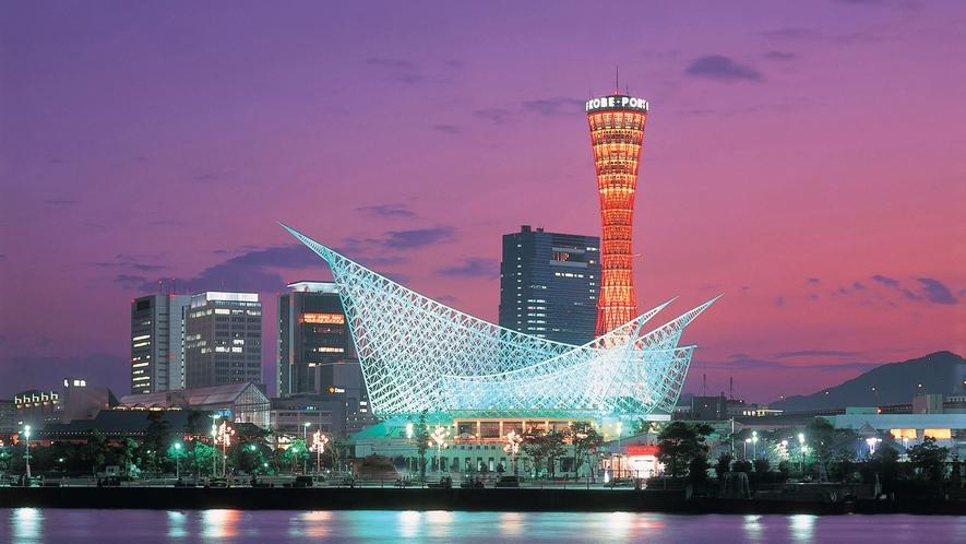◆神戸ハーバーランド