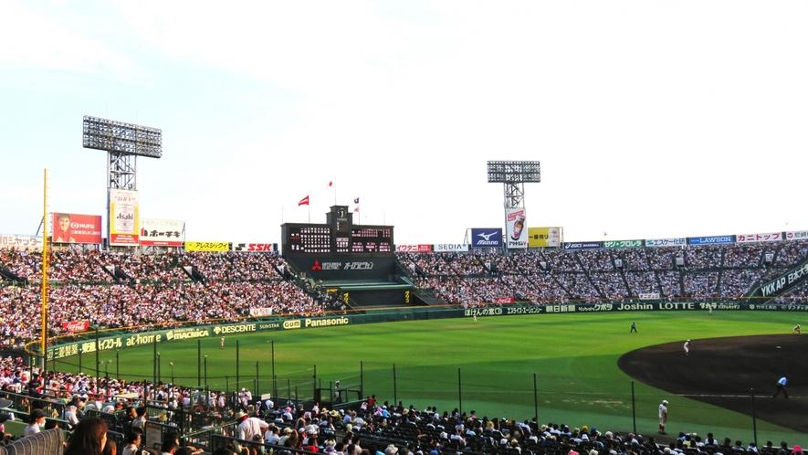 ◆甲子園球場