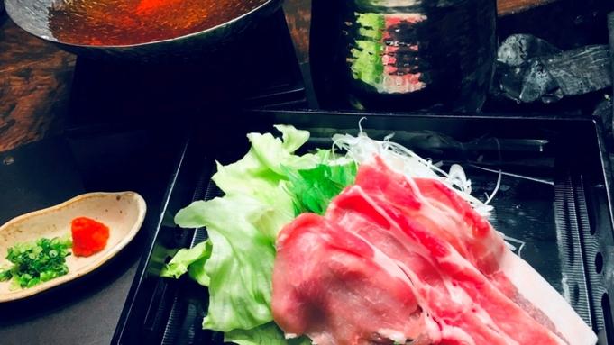 ≪1泊2食付き≫美明豚しゃぶディナーコースプラン