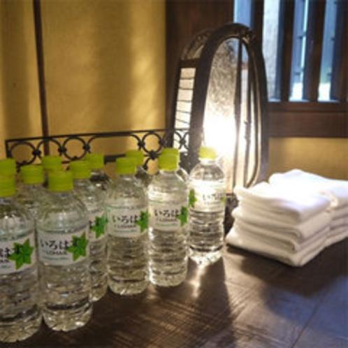 【有馬山叢 陶泉】汗をかいたら水分補給。お水をご用意しています。ご自由にお飲み下さい。