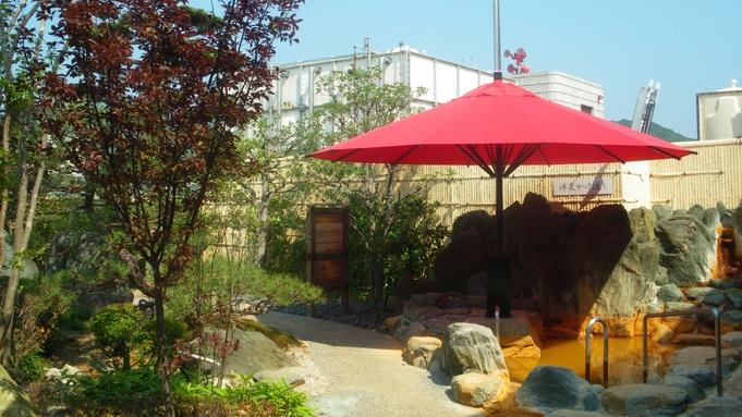 【素泊まり】ビジネスにも観光にもお勧めのプラン!自慢の炭酸泉をご堪能下さい。