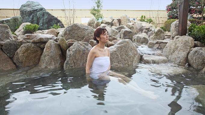 【グレードアップ】ちょっと豪華なお食事と温泉を♪皆様で癒しの旅へいらっしゃいませ〜
