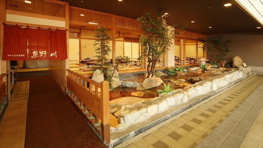 *【レストラン】どなたでもご利用可能なレストランです!