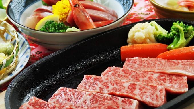 ご当地食材!【はなわ牛】でちょっと贅沢に・・・和牛ステーキと歴史ある名湯でリラックス♪[1泊2食]