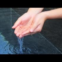 ◆【温泉】