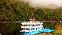 **新緑~秋にかけては、奥只見ダムで奥只見湖遊覧船をお楽しみいただけます。