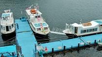 *奥只見ダム遊覧船/大自然の雄大な景色をお楽しみください。