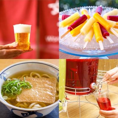 【食事なし】お夜食利用可 〜ゆったりと、たおやかなひとときを〜 1泊素泊まりプラン