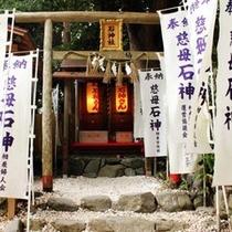 【石神さん】神明神社
