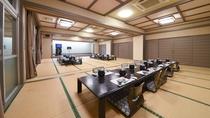 *お食事処/大広間と衝立がある広間と場所をご用意しております。人数によって場所が変わります