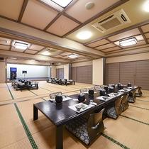 *お食事処/大広間と衝立がある広間と場所をご用意しております。人数によって場所が変わります。