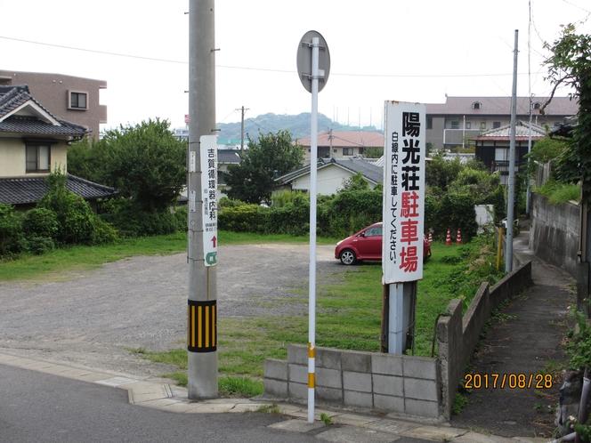 別館の広い駐車場