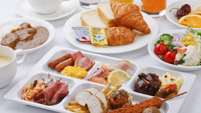 【9・10月限定】1番人気の朝食付きプラン←迷ったらコレ!!