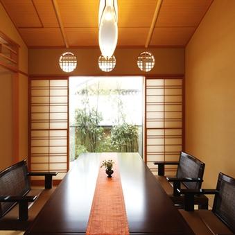 3階【角閃石と檜の内風呂付】和室スイート(部屋食可)