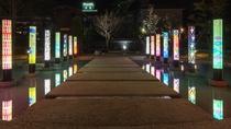 観光庭園「月明かりの庭」
