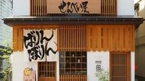 新潟米菓プレミアムせんべい「田-DEN-」