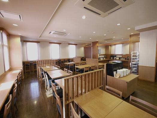 【秋冬旅セール】スタンダードプラン★朝食バイキング無料