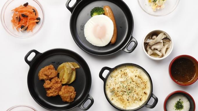 【ショートステイプラン】17時チェックイン10時チェックアウトプラン≪朝食付≫
