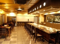 鉄板焼レストラン杏布炉舎(あんぶろしゃ)