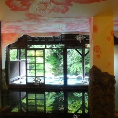 リーズナブルに温泉満喫 素泊まり(食事なし)7つの無料貸切露天で安心入浴