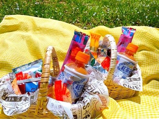 湯ノ湖を眺めてピクニック♪お菓子付き≪バイキングワンドリンク付≫土曜日はロブスター付6,830円〜