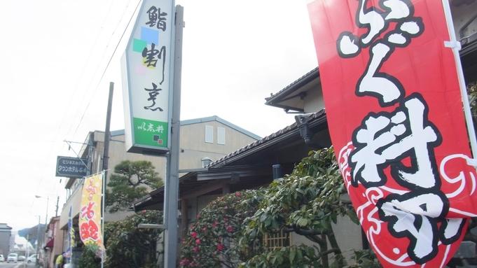 <素泊まり>急な出張も安心♪当日17時までご予約OK(¥4,950〜)