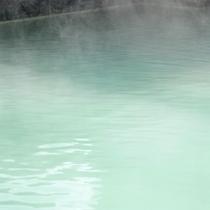 乳白色硫黄泉源泉かけ流し