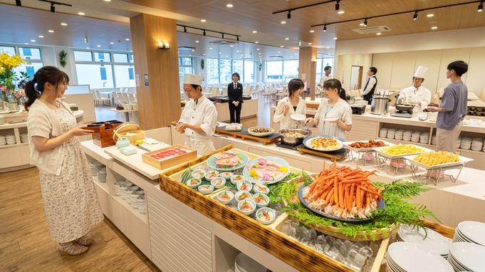 【1泊2食‐スタンダード】函館の幸をたっぷり楽しむ<30種類以上のビュッフェ>