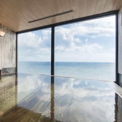 【楽天スーパーSALE】5%OFF【夕朝食付】津軽海峡を一望できる展望露天風呂で癒しのひとときを