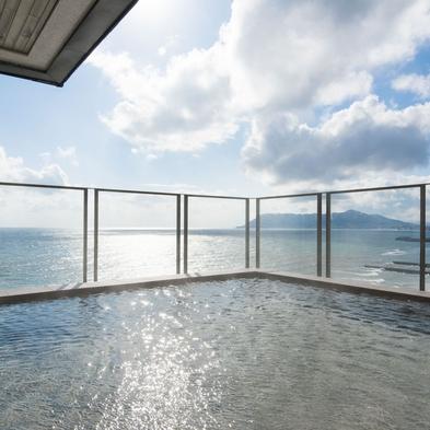 【朝食付】スタンダード・津軽海峡を一望できる展望露天風呂で癒しのひとときを