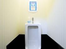 【共用男子トイレ1F】