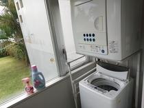洗濯機・乾燥機 完備 洗剤など洗濯用の器具類も揃ってます。