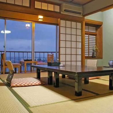 ≪ワケありオーシャンビューの和室10畳の素泊りプラン≫ビジネス・観光に最適プラン♪★駐車場無料