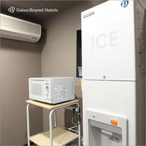 電子レンジや製氷機もございます。