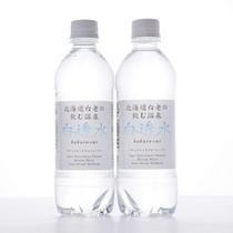 【 飲む温泉『白透水(はくとうすい)』 】〜飲用もできる当地の温泉を濾過しボトリング〜
