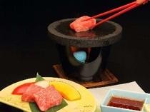 お料理一例(A5ランクの黒毛和牛を富士山の溶岩焼きプラン)